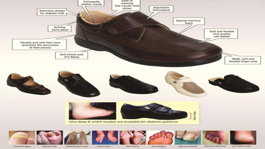 مشخصات کفش طبی